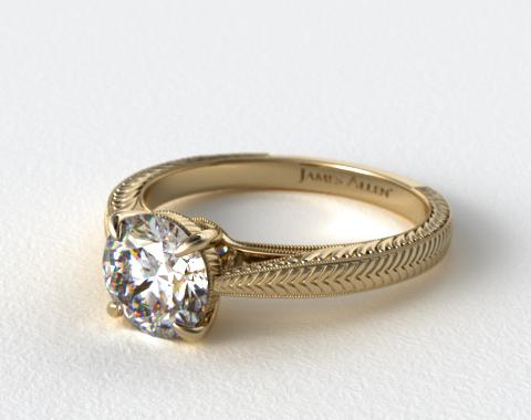 18K Yellow Gold Fluted Basket Diamond Engagement Ring