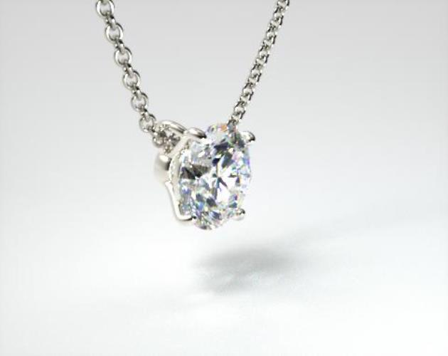 18k White Gold 0.50ct H-I, SI Diamond Pendant