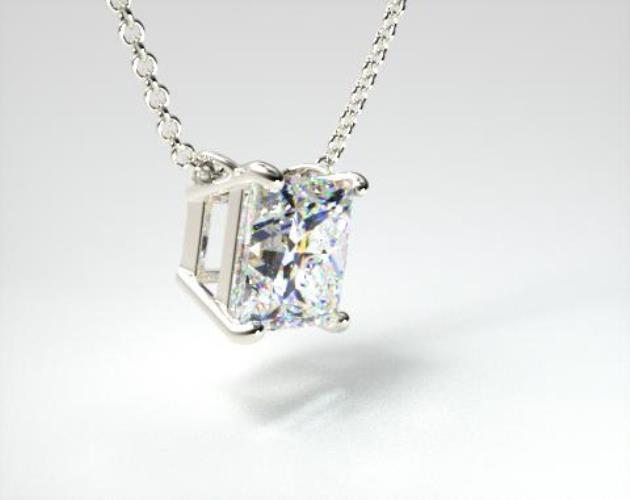 18k White Gold 0.25ct Diamond Pendant